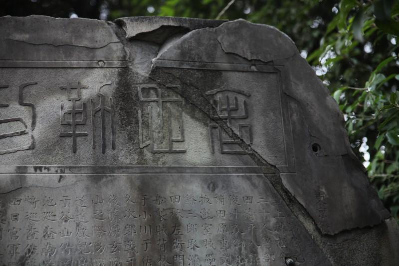 atago shrine tokyo nippon